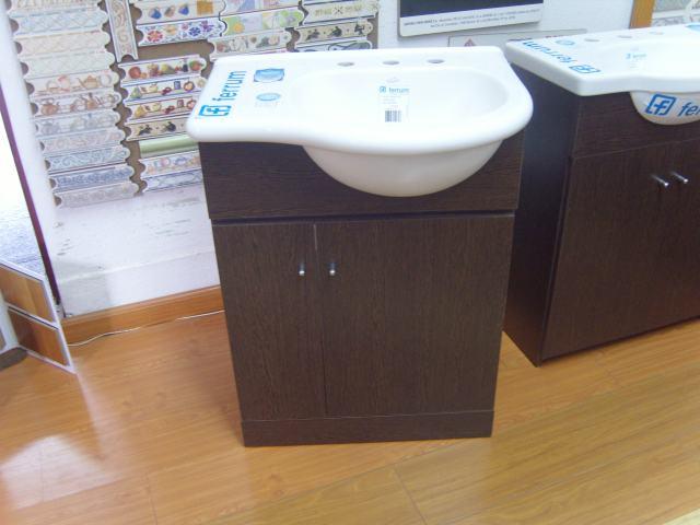 Muebles Para Baño Zona Sur:Muebles Para Baños Vanitorys Toalleros En La Matanza Pictures to pin